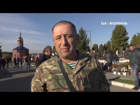 UA: ВОЛИНЬ: Лучани віддали шану загиблим за Україну