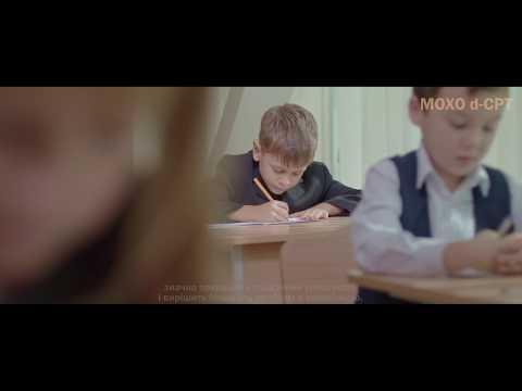 Синдром дефицита внимания и гиперактивности. Диагностика и лечение СДВГ в Киеве