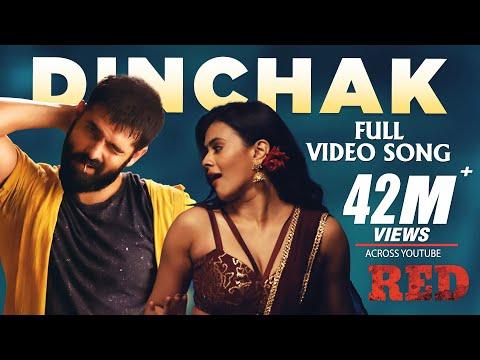 Dinchak Full Video Song | #RED | Ram Pothineni, Hebah Patel | Mani Sharma | Kishore Tirumala
