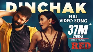 Dinchak Full Video Song | #RED | Ram Pothineni, Hebah Patel | Mani Sharma | Kishore Tirumala
