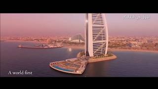 Introducing Burj Al Arab Terrace (1-minute video)
