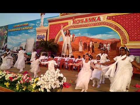 Koti dance
