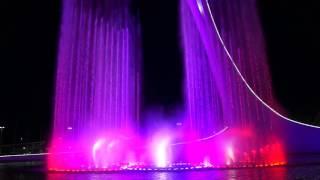 Поющие фонтаны 2016 февраль Адлер