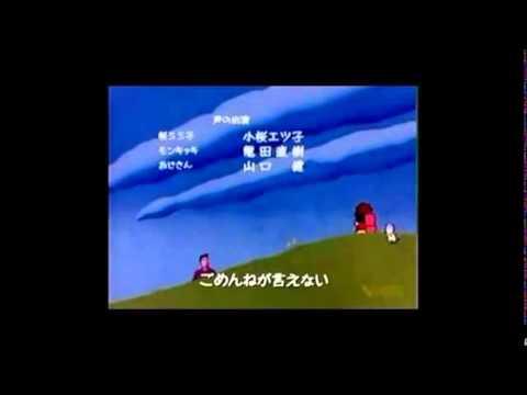 素直になりたい 1.33倍速 クレヨンしんちゃんED2 Crayon Shinchan ed - YouTube