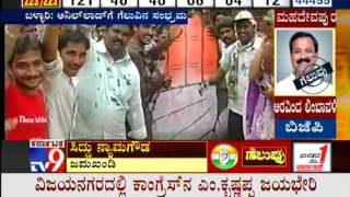 TV9 Live: Counting of Votes : Karnataka Assembly Elections 2013 'Results' - Part 24