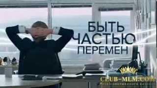 Мотивация Орифлейм 2014 - ЛУЧШИЙ МОТИВАЦИОННЫЙ РОЛИК МЛМ