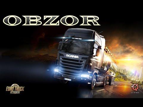 Обзор на игру - Euro Truck Simulator 2 - Лучший Симулятор Грузовиков