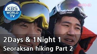 2 Days and 1 Night Season 1 | 1박 2일 시즌 1 - Seoraksan hiking, part 2