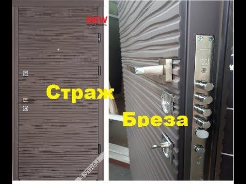 Купить двери межкомнатные недорого в интернет-магазине оби. Выгодные цены. Доставка по москве, санкт-петербургу и россии.
