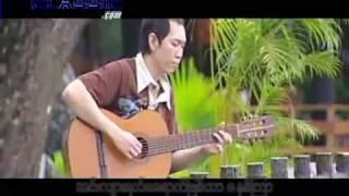 Sin pauk - Inn Yar Thoe Karaoke with PhwePhwe