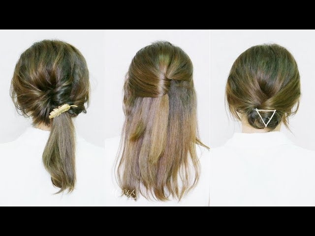 ?????  ??????3??? 3 Fast and Easy Hairstyles for Work