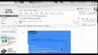 SFX. Урок 2. Редактирование, сжатие, объединение PDF-инвойсов. Инвойс с почты и на eBay