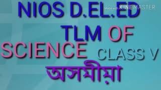 Nios deled  TLM of science class 5