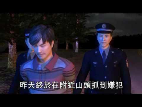 中國大陸中共狂漢狂殺叔叔全家 害父陪葬
