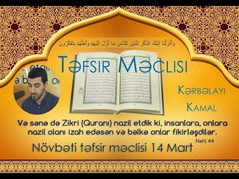 Kərbəlayı Kamal Qurani Kərimin Təfsir məclisi (1)