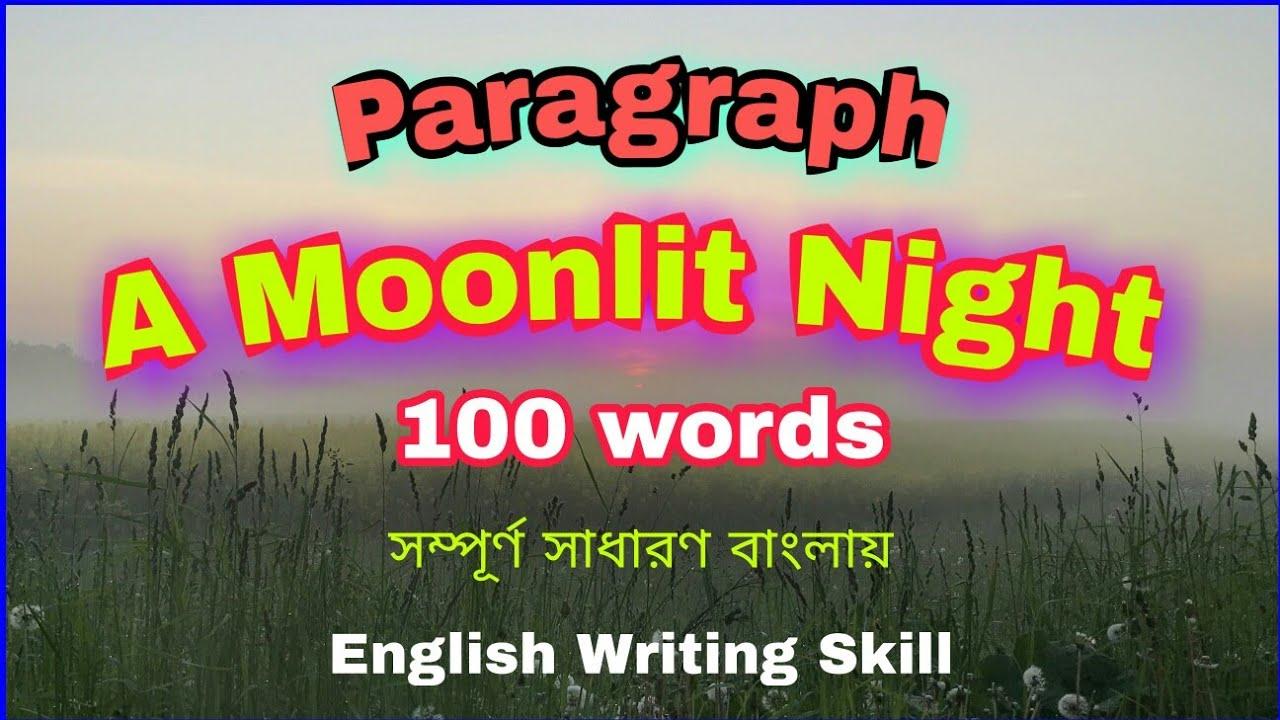 Night essays