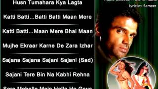 Bhai - All Songs - Sunil Shetty - Pooja Batra - Udit Narayan - Aditya Narayan - Poornima