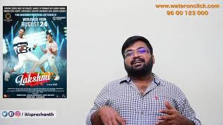 Lakshmi review by Prashanth