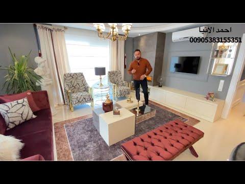شقة من الخيال غرفتين وصالة للبيع في مدينة الانيا الساحرة
