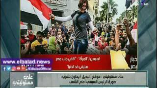 بالفيديو ..أحمد موسى يعتذر لكل سيدات مصر