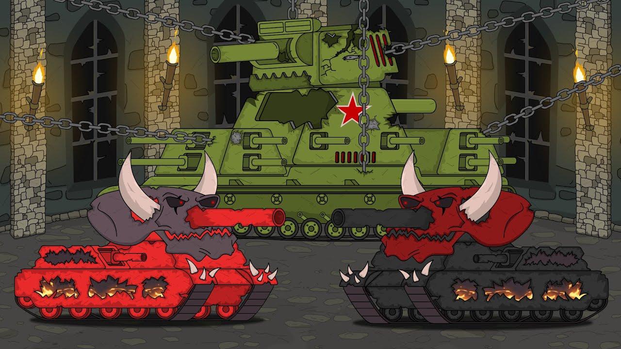 КВ-44 Неееееет! Мультики про танки