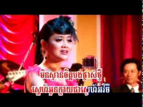 Kanha-Jet Khos Pi Mun Karaoke