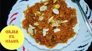 Gajar ka halwa   Gajar ka metha   Easy and Tasty Carrot Halwa Recipe