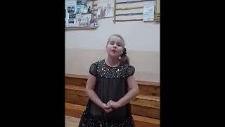 """Герцева Варвара Ивановна, ДМШ № 3, Кострома. """"Птичка"""""""