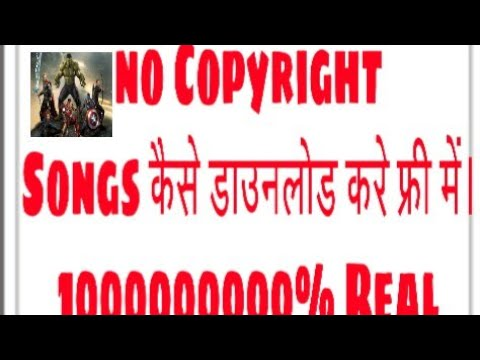 How To Download No Copyright Songs Non Copyright 2018