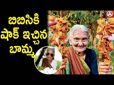 BBC attracted to Country Foods Old Granny Mastanamma | Namaste Telugu