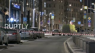 LIVE from centre of Moscow after reports of shooting near FSB headquarters