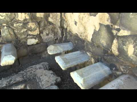 The ancient lavatory (toilet) from the Roman period at Beit She'an (Decapolis National Park, Israel)