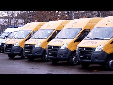 Автопарк школ Тамбовской области пополнился 52 новыми автобусами