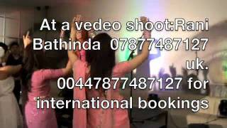 giddha group rani bathinda 07877487127