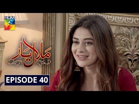 Malaal E Yaar Episode 40 HUM TV Drama 25 December 2019