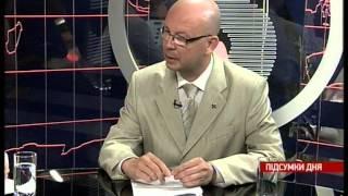 Юрій Повх, Микола Сунгуровський - 05.08.2014 - Час. Підсумки дня