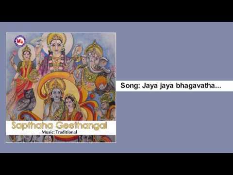 Jaya jaya bhagavatha - Sapthaha Geethangal