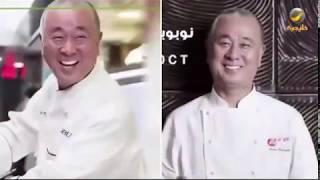 تخيل: مطاعم استثنائية ومطابخ متنوعة، تقدم لزوار موسم الرياض