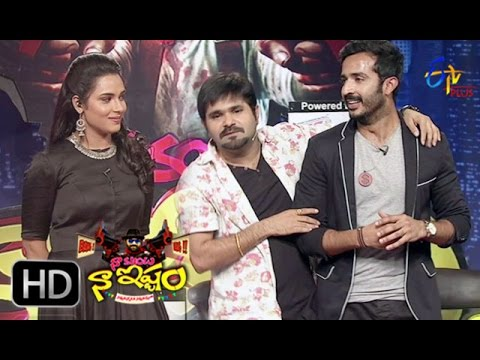 Naa Show Naa Ishtam | 22nd February 2017 | Full Episode 68 |