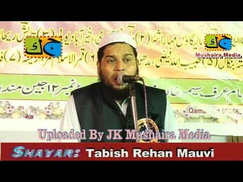 Tabish Rehan All India Natiya Mushaira Bhagalpur 2017 Con Simu Khan