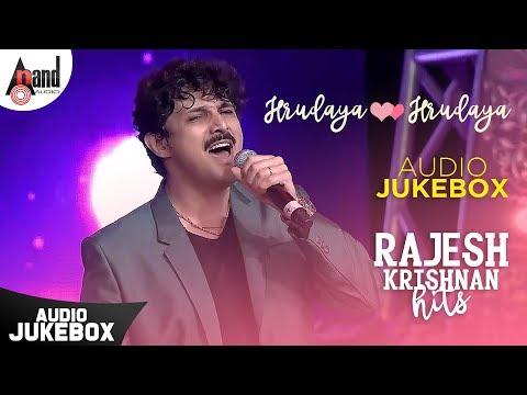 hrudaya-hrudaya---rajesh-krishnan-hits-|-new-kannada-audio-song-jukebox-2019-|-anand-audio