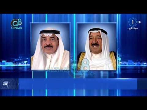 أمر اميري بتعيين الشيخ صباح الخالد الحمد الصباح رئيساً لمجلس الوزراء الكويتي 19-11-2019  - نشر قبل 5 ساعة