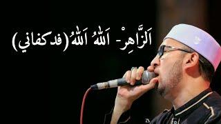 Allahu Allah||Qod Kaffani (terbaru) Majelis Azzahir bersama habib Ali Zainal abidin bin Segaf Assega