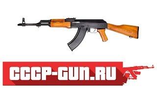 Пневматический автомат CyberGun АК-47 автомат Калашникова (Видео-Обзор)