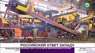В Туле создали уникальное «сито» для железных дорог   МИР24