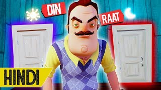 *NIGHT DOOR* IN BASEMENT | Hello Neighbor