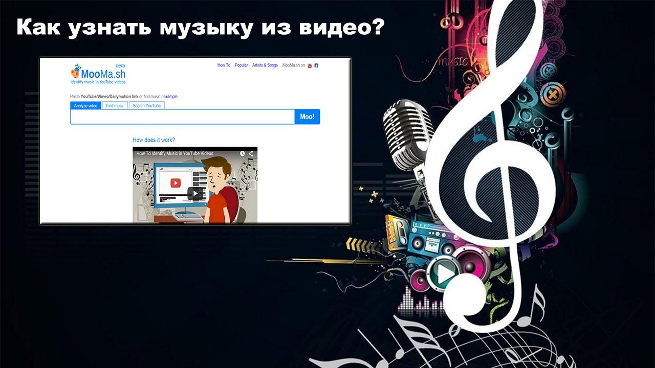 Не лишним будет сказать, что в интернете полно сайтов, где публикуют тексты песен.