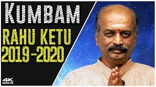 Rahu Ketu Peyarchi - 2019 | Kumba Rasi - Detailed Explanation | Srirangam Ravi | 7338999105