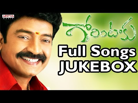 Gorintaaku Telugu Movie Songs Jukebox II Rajashekar, Aarthi Agarwal