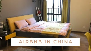Gambar cover We Used Airbnb in China!